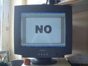 Computer Sayes No
